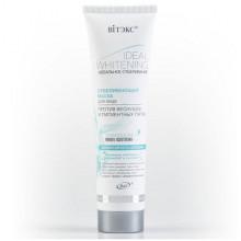 Белита - Витэкс Идеальное отбеливание Отбеливающая маска против веснушек и пигментных пятен с технологией «умного» осветления кожи