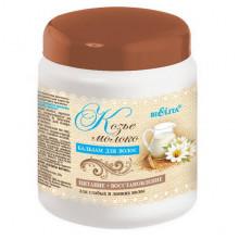 Белита - Витэкс Бальзам для волос «Козье молоко»