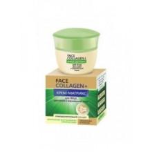 """Белита - Витэкс Крем-матрикс для лица для сухой и нормальной кожи """"Увлажнение и питание"""" Face Collagen+"""