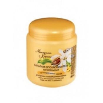 Белита - Витэкс Питательный бальзам-ополаскиватель для сухих и поврежденных волос Макадамия и Карите