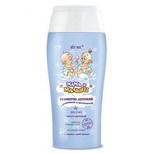 Белита - Витэкс Детский шампунь с ромашкой и календулой Мама и малыш