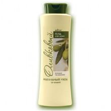 Белита - Витэкс Гель для душа оливковый Питание & Увлажнение