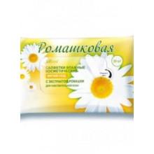 Белита - Витэкс Ромашковая Салфетки влажные косметические мягкий уход для чувствительной кожи
