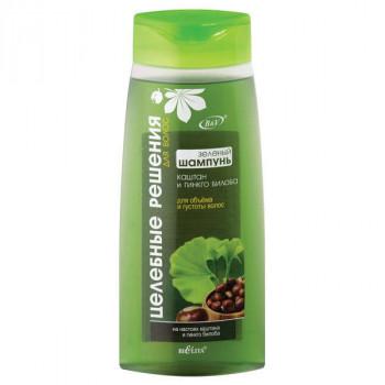 Белита - Витэкс Целебные Решения Зелёный шампунь для объёма и густоты волос Каштан и гинкго билоба