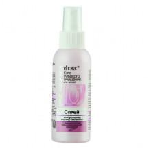 Белита - Витэкс Курс глубокого очищения Спрей контроль над жирностью волос