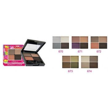 Ninelle Тени для век Beauty Look, 4-х цветные компактные
