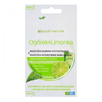 Bielenda Очищающая маска для жирной и комбинированной кожи лица Cucumber&Lime