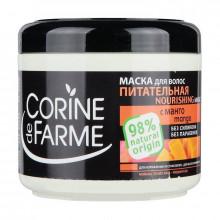 Corine de Farme Family Маска для волос питательная с манго и кокосовым маслом для нормальных и сухих волос