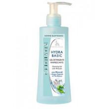 Clinians Hydra Basic Гель для умывания очищающий с минералами и растительной водой белого чая