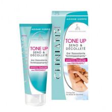 Распродажа Clinians Body Tone Up Крем-гель для бюста и декольте укрепляющий с подтягивающим эффектом
