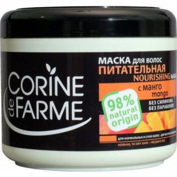 Corine de Farme Питательная маска для волос с манго Family