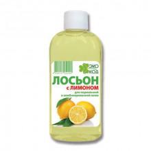 Аромат Лосьон для лица с лимоном Экокод