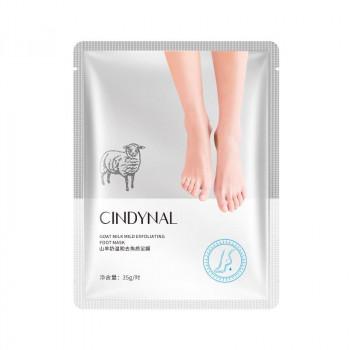 Asian Cosmetics Cindynal Отшелушивающая и увлажняющая маска-носочки для ног с козьим молоком и медом