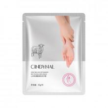 Asian Cosmetics Cindynal Осветляющая и увлажняющая маска-перчатки для рук с козьим молоком и медом