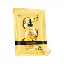 Asian Cosmetics Fayilan Интенсивно увлажняющая тканевая маска для лица с гиалуроновой кислотой