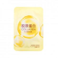 Asian Cosmetics LizeeaA Увлажняющая тканевая маска для лица с коллагеном
