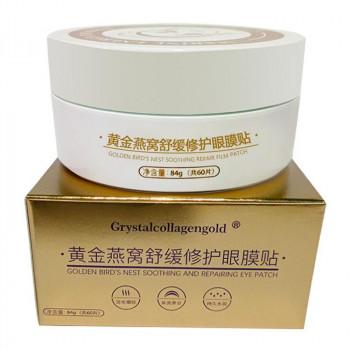 Grystalcollagengold Гидрогелевые патчи под глаза с золотом и экстрактом гнезда ласточки (60 шт)