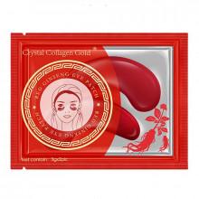 Гидрогелевые патчи под глаза с экстрактом красного женьшеня Grystalcollagengold (2 шт)