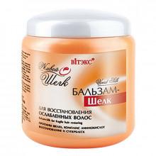 Белита - Витэкс Бальзам-шелк для восстановления ослабленных волос Живой шелк