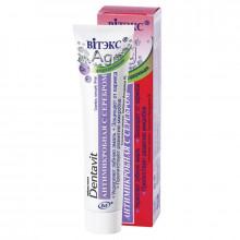 Белита - Витэкс Зубная паста антимикробная с серебром без фтора «Dentavit»