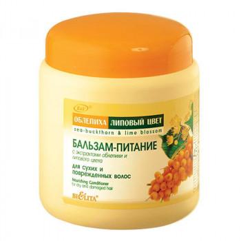 Белита - Витэкс Бальзам-питание с экстрактами облепихи и липового цвета для сухих и поврежденных волос