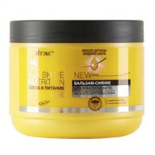 """Белита - Витэкс Бальзам-сияние для всех типов волос """"Масло арганы и жидкий шёлк"""" Shine & Nutrition"""