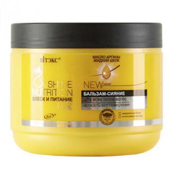 Белита - Витэкс Блеск и Питание Бальзам-Сияние масло арганы+жидкий шелк для всех типов волос