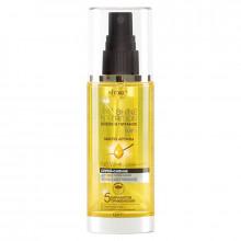 """Белита - Витэкс Спрей-сияние для всех типов волос """"Масло арганы"""" Shine & Nutrition"""