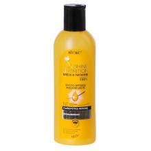 Белита - Витэкс Блеск и Питание Сыворотка-флюид несмываемая масло арганы+жидкий шелк для всех типов волос