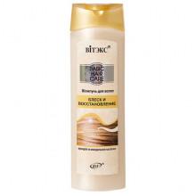 """Белита - Витэкс Шампунь для волос """"Блеск и восстановление"""" Basic Hair Care"""