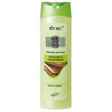 """Белита - Витэкс Clear & Beauty Шампунь для волос """"питание и укрепление"""""""