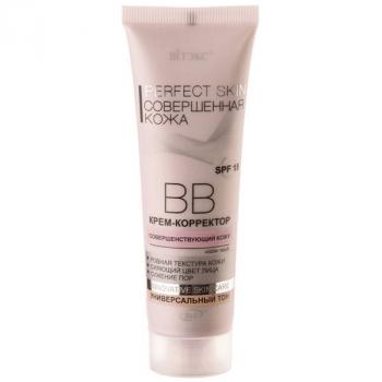 Белита - Витэкс Perfect Skin (Идеальная кожа) ВВ Крем-корректор