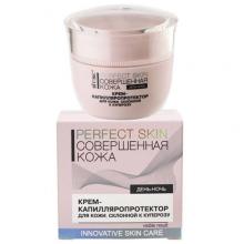 Белита - Витэкс Крем-капилляропротектор для кожи, склонной к куперозу Perfect Skin