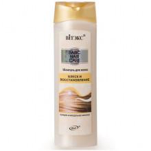 Белита - Витэкс Basic Care Шампунь для волос блеск и восстановление