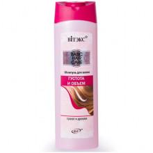 """Белита - Витэкс Шампунь для волос """"Густота и объем"""" Basic Care"""
