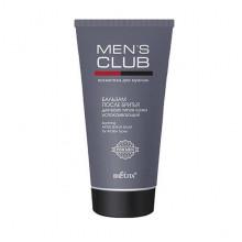 Белита-Витэкс Успокаивающий бальзам после бритья для всех типов кожи Mens Club