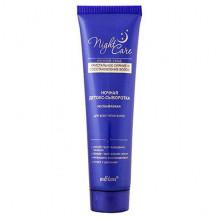Белита - Витэкс Night Care Детокс-Сыворотка ночная несмываемая для всех типов волос