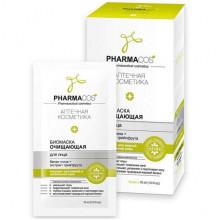 Белита - Витэкс PHARMACos Биомаска очищающая для лица (10х10мл)