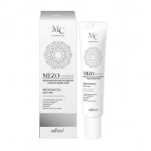 Белита - Витэкс Интенсивно омолаживающая маска для век MEZOcomplex