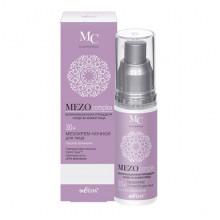"""Белита - Витэкс Ночной мезокрем для лица """"Глубокое увлажнение"""" 30+ MEZOcomplex"""