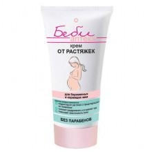 Белита - Витэкс Крем от растяжек для беременных и кормящих мам Беби Аптека