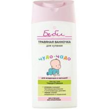 """Белита - Витэкс Травяная ванночка для купания младенцев и малышей """"Чудо-Чадо"""" Беби Аптека"""