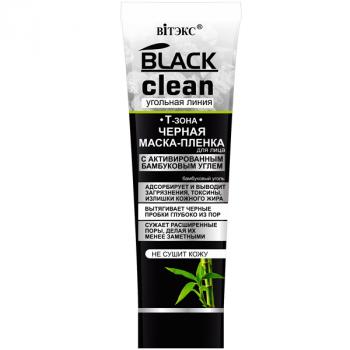 """Белита - Витэкс Маска-пленка для лица черная """"Т-зона"""" Black Clean"""