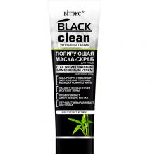 Белита - Витэкс Маска-скраб для лица полирующая Black Clean
