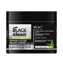 Белита - Витэкс Black Clean Мыло-скраб для тела черное густое