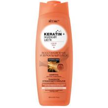 """Белита - Витэкс Keratin&Жидкий шелк Шампунь для всех типов волос """"Восстановление и зеркальный блеск"""""""