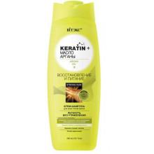 """Белита - Витэкс Крем-шампунь для волос """"Восстановление и питание"""" Keratin+Масло арганы"""