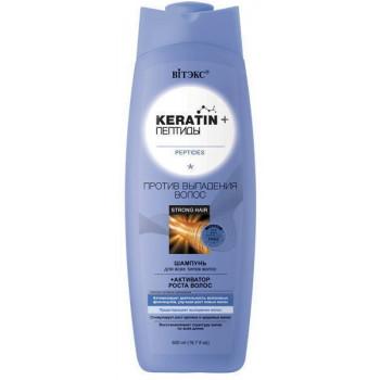 Белита - Витэкс Шампунь против выпадения волос Keratin+Пептиды