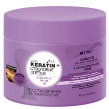 """Белита - Витэкс Keratin&Стволовые клетки Бальзам для всех типов волос """"Восстановление и омоложение"""""""
