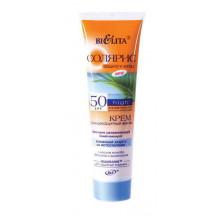 Белита - Витэкс Солнцезащитный крем SPF 50 Солярис